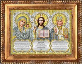 И-4091 Благовест. Триптих с молитвами в серебре. А4 (набор 750 рублей)