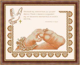 Благовест К-4023 Молитва о Чаде схема для вышивки бисером купить оптом в магазине Золотая Игла