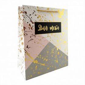 """Пакет подарочный """"Золотые брызги на мраморе"""" Тиснение фольгой, 26*32*10 см"""