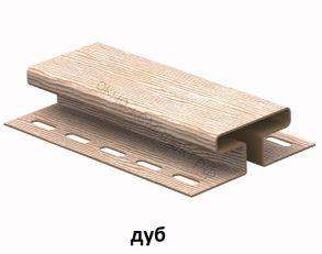 H-планка ПВХ (3000мм) (Ясень, дуб,кедр,ель.)