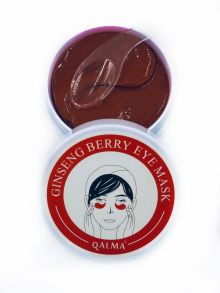Гидрогелевые патчи Ginseng Berry Eye Mask