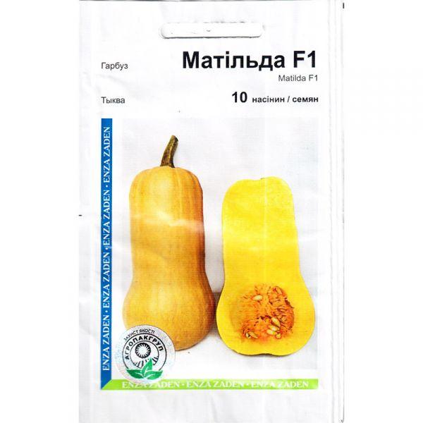 """""""Матильда"""" F1 (10 семян) от Enza Zaden"""