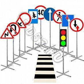 Набор дорожных знаков К-4