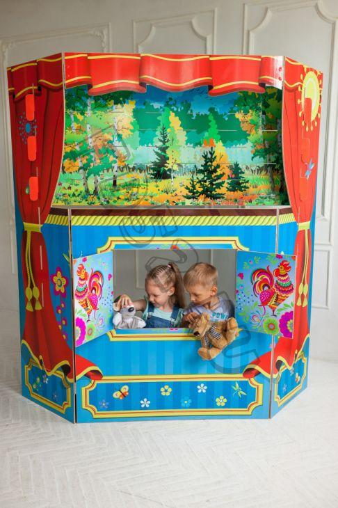 Ширма для кукольного театра (Напольная)
