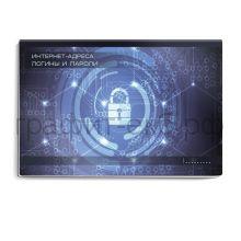 Книжка зап.Феникс+ для интернет-адресов, логинов и паролей 16л. 50714/50715/50716/50717/50718