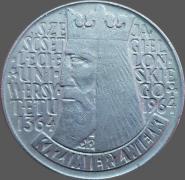 ПОЛЬША 10 ЗЛОТЫХ 1964 КАЗИМИР