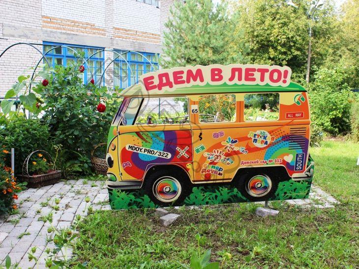 """Уличная фигура """"Автобус"""""""