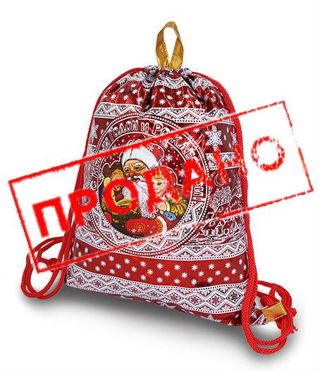 Рюкзачок Дедушкины сказки 1200 грамм (красный)