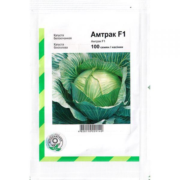 «Амтрак» F1 (100 семян) от Bejo