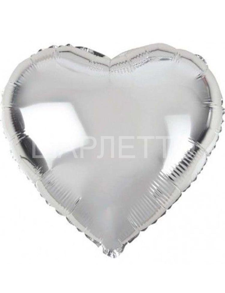 Большое Сердце СЕРЕБРО