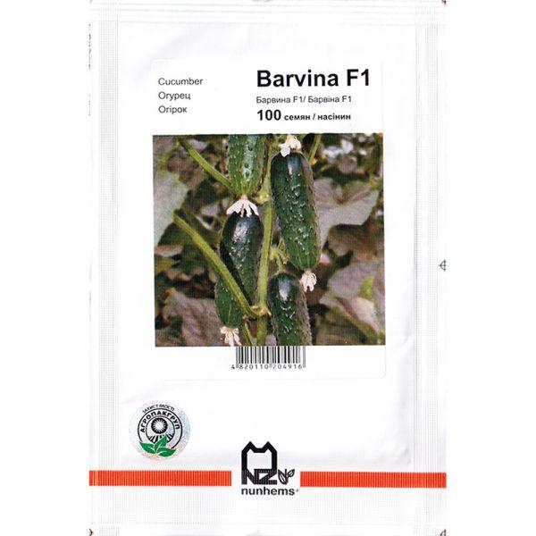 """""""Барвина"""" F1 (100 семян) от Nunhems"""