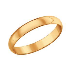 Венчальное кольцо из серебра 93110001 SOKOLOV