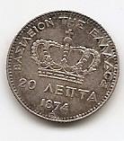 Король Георг I  20 лепта Греция 1874