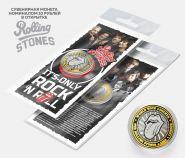 10 РУБЛЕЙ - ROLLING STONES, гравировка, в открытке