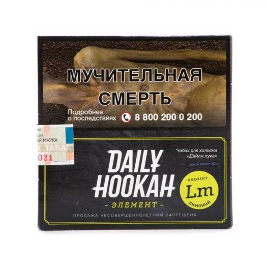 Daily Hookah Лимоний