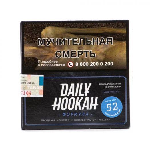 Daily Hookah Сливочный крем