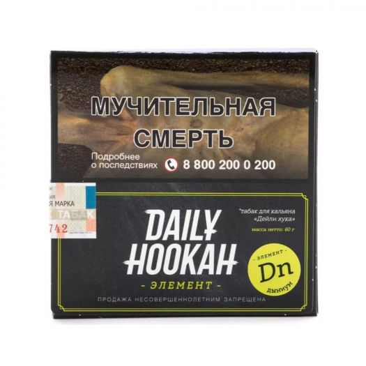 Daily Hookah Дыниум