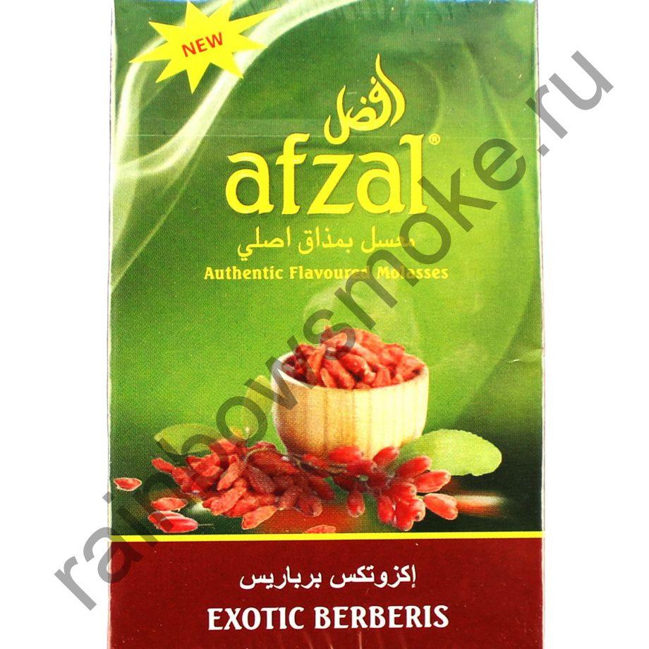 Afzal 1 кг - Exotic Berberis (Барбарис)