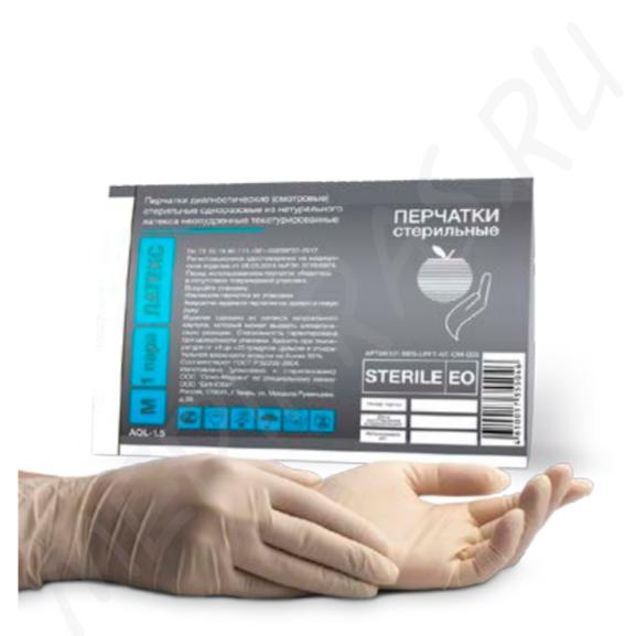 Перчатки BENOVY Latex Chlorinated Sterile смотровые латексные стерильные текстурированные полностью неопудренные S бежевые