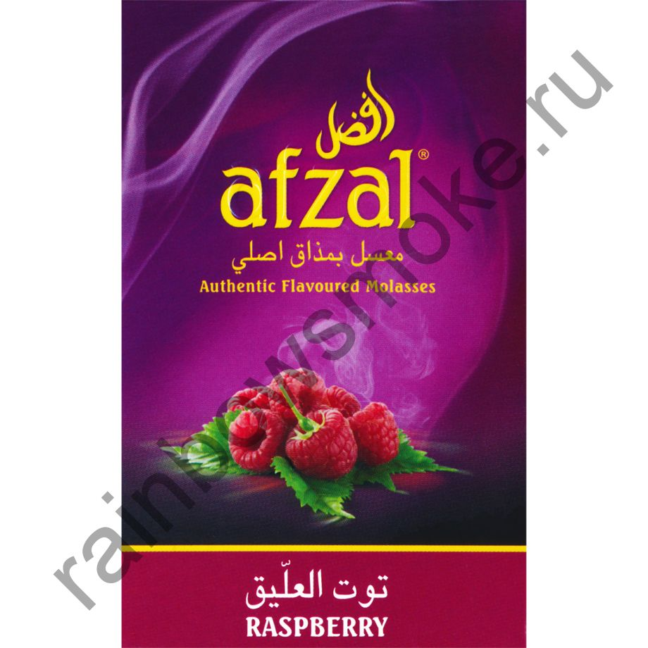 Afzal 1 кг - Raspberry (Малина)