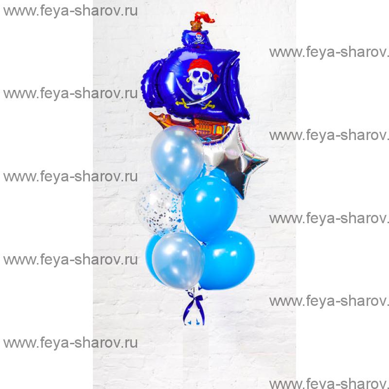 Фонтан шаров Пират