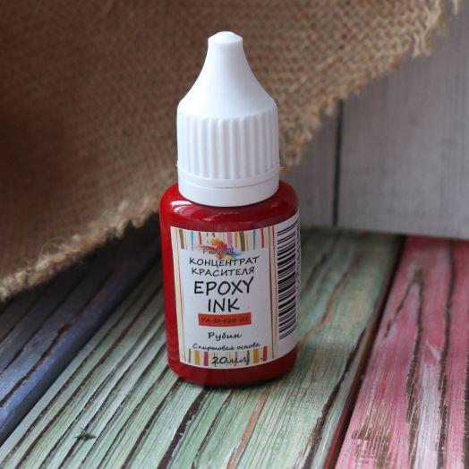 Краситель Epoxy ink, Pro Art,  цвет Рубин, 20 мл