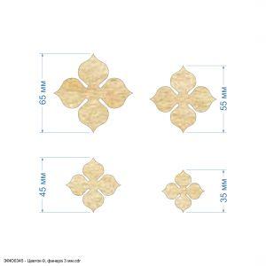 `Набор шаблонов ''Цветок-9, набор - 4 шаблона'' , фанера 3 мм