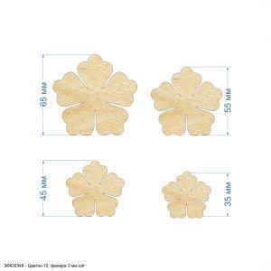 `Набор шаблонов ''Цветок-10, набор - 4 шаблона'' , фанера 3 мм