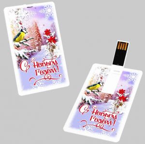 """Флешка-открытка """"С Новым годом"""""""