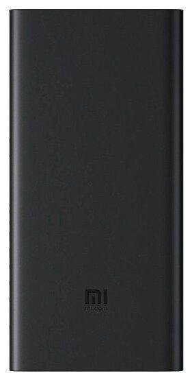 Универсальный внешний аккумулятор (Power Bank) Xiaomi Mi Wireless Power Bank 10000 (10000 mAh) (black)