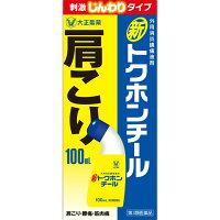TOKUHON обезболивающий лосьон для суставов (ролик) 100мл
