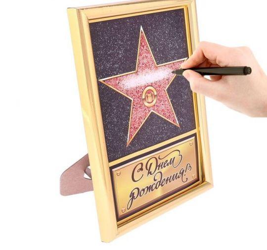 Голливудская звезда в рамке для именинника