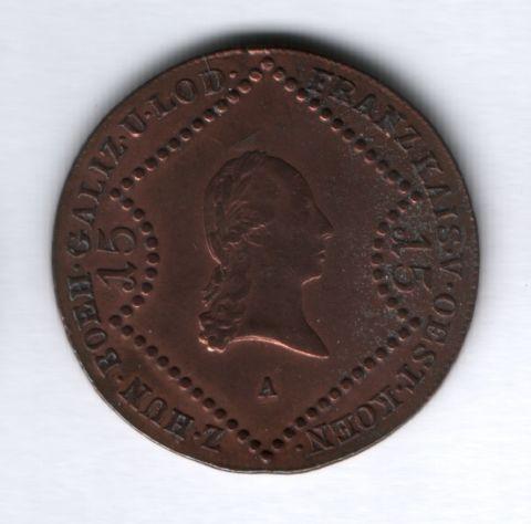 15 крейцеров 1807 года Австрия UNC