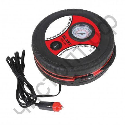Автомобильный компрессор BLAST BCC-221   22 л/мин  7 атм  Суперцена !!!