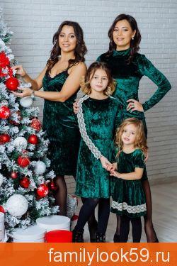 """Комплект бархатных платьев в одном стиле для мамы и дочки """"Гламур"""""""