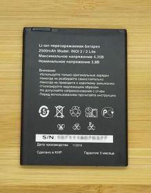 Аккумулятор для телефона iNOI 2/2 Lite 2200mAh