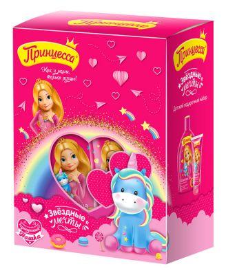 Принцесса Подарочный набор Мечта Принцессы (Шампунь 2в1 Калинка-малинка 300 мл + Зубная паста Мандарин 65 гр)