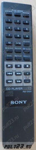 SONY RM-D520, CDP-611, D7