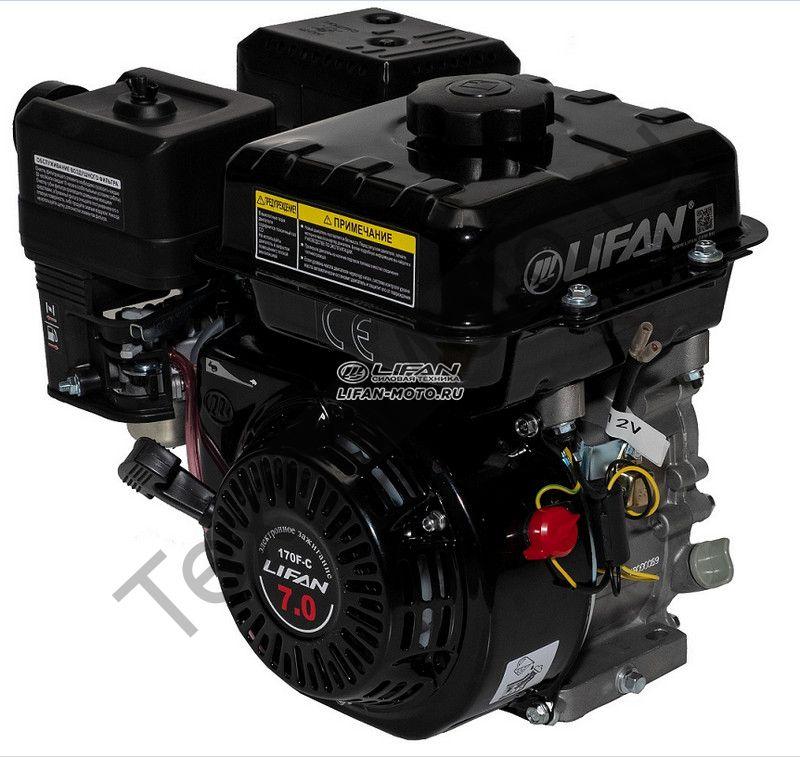 Двигатель Lifan 170F-C Pro D20, (7,0 л. с.) с катушкой освещения 3Ампер (36Вт)
