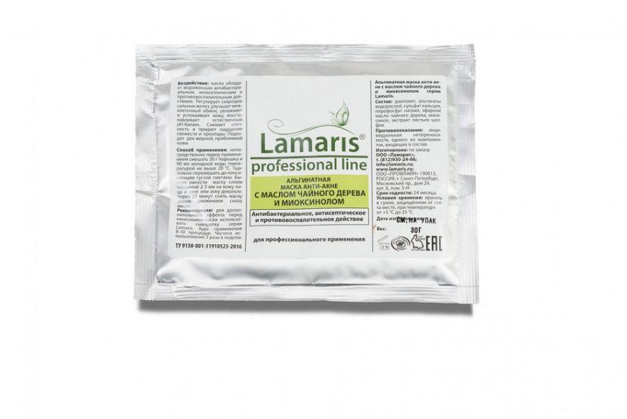 Альгинатная маска анти-акне с маслом чайного дерева и миоксинолом Lamaris 30г