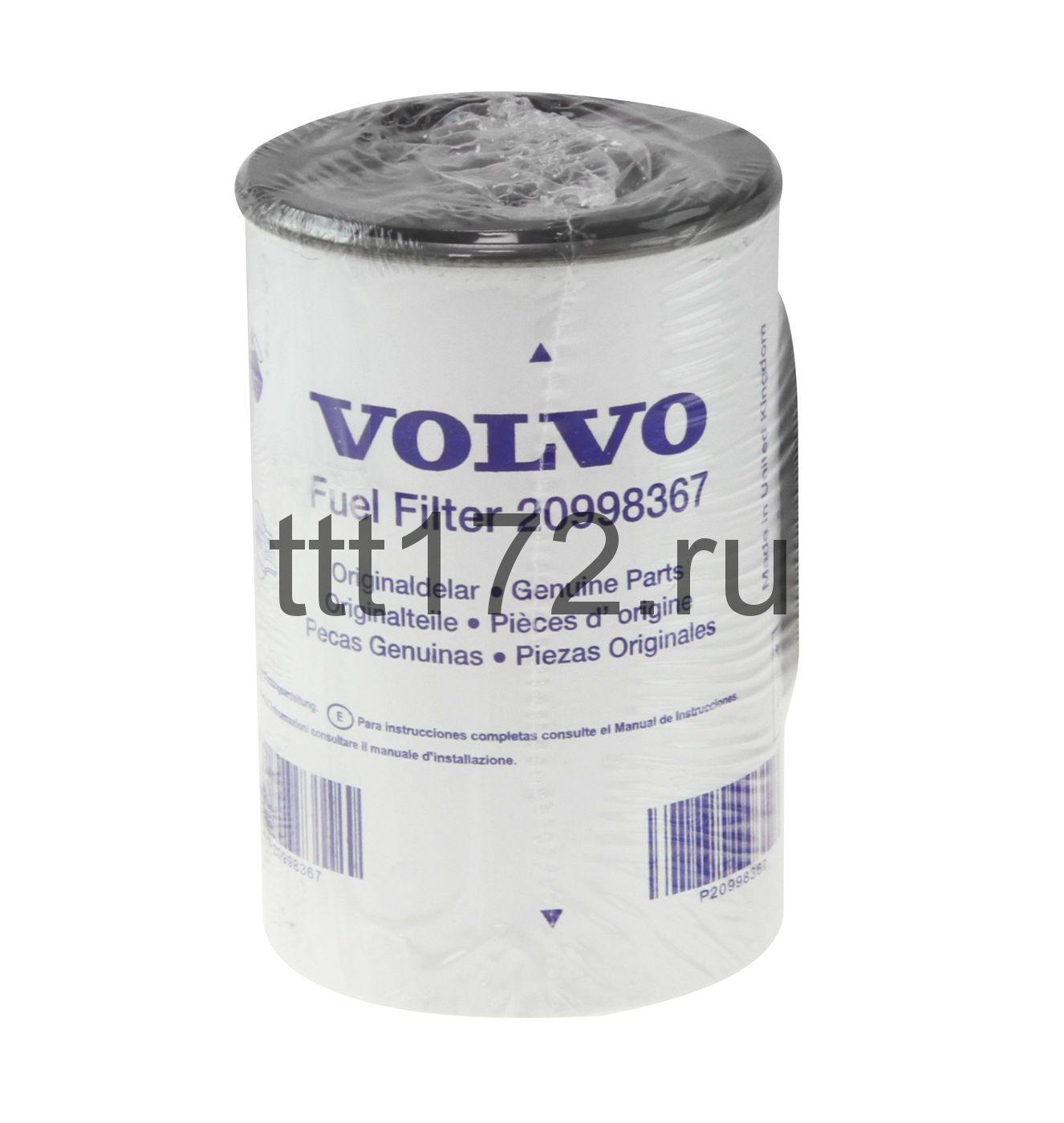 Фильтр топливный сепаратор D=93 H=141 M80*2.5 VOLVO (D12)
