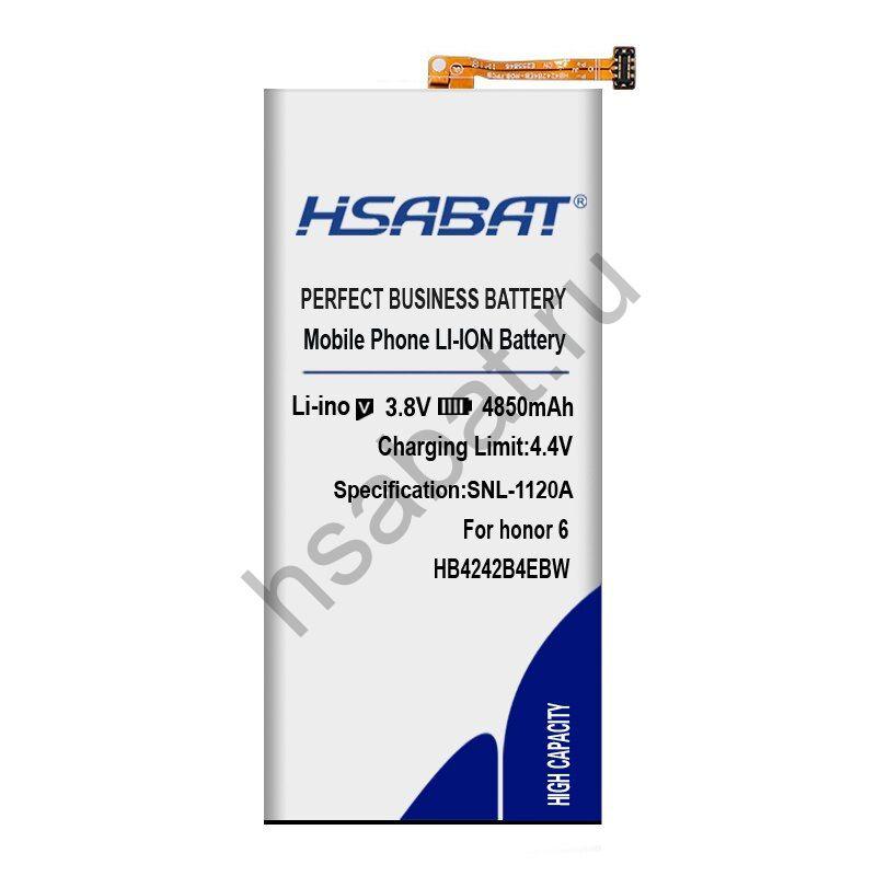 Аккумулятор HB4242B4EBW 4850 мАч