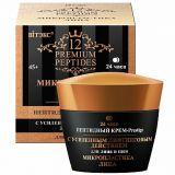 12 Premium Peptides МИКРОПЛАСТИКА ЛИЦА Пептидный Крем-Prestige для лица и шеи с УСИЛЕННЫМ ЛИФТИНГОВЫМ ДЕЙСТВИЕМ, 24ч  45 мл