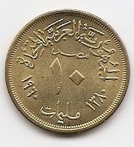 10 миллим  (регулярный выпуск) Египет( Объединённая Арабская Республика )1960