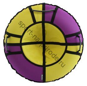 Тюбинг Hubster Хайп фиолетовый-желтый 110 см