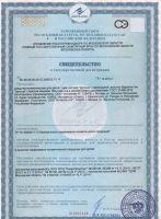 Сертификат Аргоша