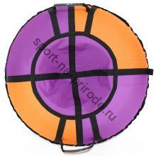 Тюбинг Hubster Хайп фиолетовый-оранжевый 100 см