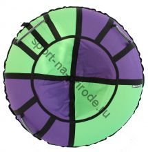 Тюбинг Hubster Хайп фиолетовый-салатовый 110 см