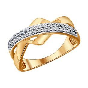 Кольцо из золочёного серебра с фианитами 93010587 SOKOLOV