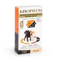 БИОРИТМ для щенков (48таб)